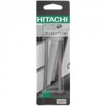Set cutite pentru rindea 82mm Hitachi 750470